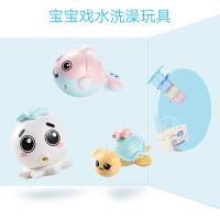 1pz宝宝儿童洗澡玩具戏水游泳婴儿玩具小乌龟玩沙沐浴喷水海豚叠叠乐