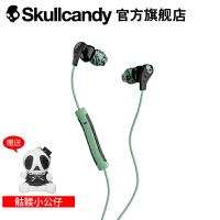 【当当自营】SKULLCANDY METHOD(吗啡)手机线控带麦入耳式耳机 薄荷绿