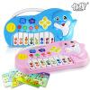 儿童益智早教机学习故事玩具 卡通音乐玩具琴 带琴谱电子琴玩具