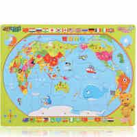 拼图儿童节礼物宝宝儿童益智中国世界地图儿童木制拼图男女孩2-3-6-7岁宝宝早教拼板玩具拼图 儿童