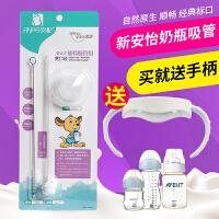 【支持�Y品卡】奶瓶吸管配件�典/原生��口��/��士�侥唐课�管�M x7s
