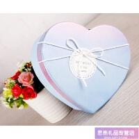 清新礼品盒心形盒大号渐变简约生日礼物包装盒创意爱心情人节礼盒