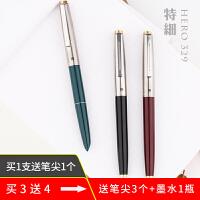 上海英雄总厂329特细钢笔中小学生作业练字铱金笔入门钢笔书写