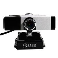 蓝色妖姬摄像头笔记本电脑台式机高清网络视频会议摄像头720P/T3300 黑色
