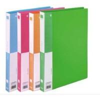 陆捌壹肆 金得利文具 型号:AF904 A4 欢乐色系列长压夹+板夹 一个装