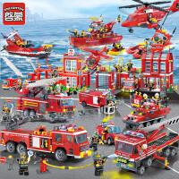 儿童积木拼装玩具男孩城市消防警察局汽车