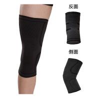户外运动护膝男超薄薄款防滑女跑步篮球足球排球膝盖护套针织