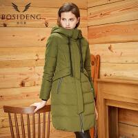 波司登(BOSIDENG)纯色保暖女款中长款连帽修身冬季简约显瘦羽绒服B1601300