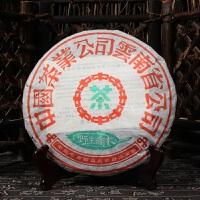 1999年 中茶 野生乔木茶叶 普洱茶生茶 357克/饼 7饼