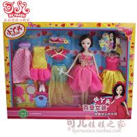 中国娃娃可儿关节体娃娃7073-1 快乐野餐女孩过家家玩具礼物 4001-1 小丫头-花仙-1