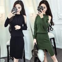 秋天冬季可爱套装裙女chic两件套修身显瘦新款漏肩针织包臀裙