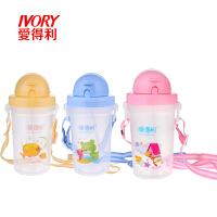 婴幼儿PP儿童水壶240ml 塑料材质宝宝吸管学饮杯背带F51 颜色随机
