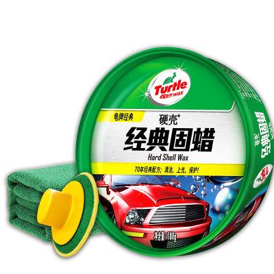 汽车蜡保养防护白色车新镀膜车用打蜡专用划痕修复去污上光腊