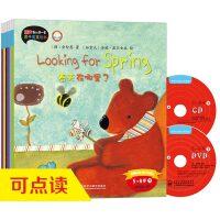 丽声我的第一套亲子英文绘本套装(5-6岁下)(点读版)(配DVD动画及CD光盘)