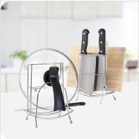 厨房不锈钢多层家用厨具沥水锅盖架菜板砧板刀子置物架