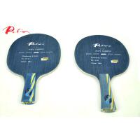 Palio 拍里奥乒乓球拍 纯木加碳纤维乒乓底板 双碳P10 横拍 直拍