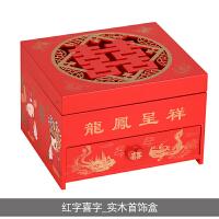 新娘结婚复古实木首饰盒红色创意个性化妆盒女方嫁妆用品 红色喜字_实木首饰盒