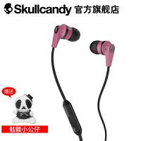 SKULLCANDY INKD 2.0 IN-EAR(音客)手机线控带麦入耳式耳机 芭比粉