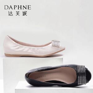 达芙妮淑女鞋羊皮平底浅口百搭鱼嘴单鞋韩版水钻学生女时尚女鞋