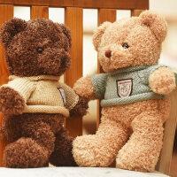 泰迪熊毛绒玩具小熊公仔抱抱熊熊猫公仔布娃娃小号送女友生日礼物 抖音