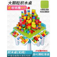 倍奇儿童学习积木桌2男女孩3-6岁益智5宝宝多功能大颗粒拼装玩具