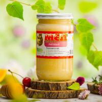 森林蜜语牌椴树蜜 (玻璃包装)500g 俄罗斯原瓶进口