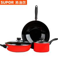 苏泊尔T1133K炒锅套装锅具三件套厨房用具 防锈铁锅汤锅奶锅