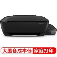 惠普(HP) 打印机418 A4彩色喷墨 原装连供 多功能复印扫描一体机 无线连接