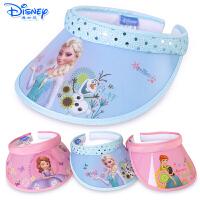 Disney迪士尼苏菲亚公主冰雪奇缘防晒空顶帽夏儿童太阳帽宝宝遮阳发夹帽