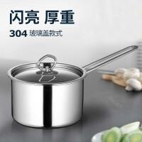 加厚不锈钢奶锅304不锈钢奶锅16cm煮牛奶锅电磁炉通用