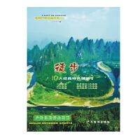 徒步桂林10大经典特色线路2