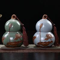 葫芦创意陶瓷摆件家居家饰茶几客厅酒柜工艺品中式博古架商务礼品