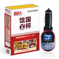 新华书店正版 顶乘TH CCTV国粹馆篇-大团结听书软件CZ-02