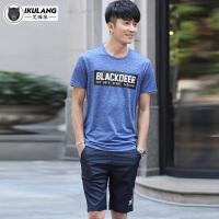 夏季套装男 2017新款韩版男士休闲男装潮男短袖t恤+短裤两件套大码