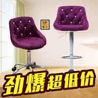 欧式吧台椅酒吧椅美容椅子升降旋转靠背椅美甲椅高脚椅化妆凳