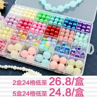 儿童diy串珠玩具女孩手工制作串珠材料儿童手链弱视珠子