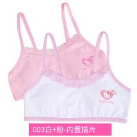 少女文胸学生内衣女生14-16岁15发育期小背心初中生中学生女胸罩