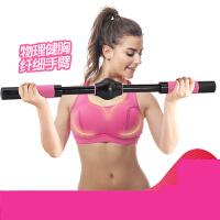 【支持�Y品卡】拉力器�U胸器女瘦手臂健胸器材健身家用���健身��m4c