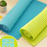 可裁剪加厚防水发泡PVC防滑地垫橱柜垫 客厅卧室浴室进门垫子(44*68)颜色随机