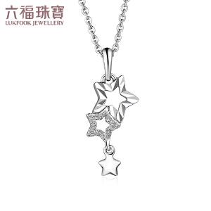 六福珠宝Pt950铂金吊坠女Starry星轨迹白金项链坠    HIPTBP0001