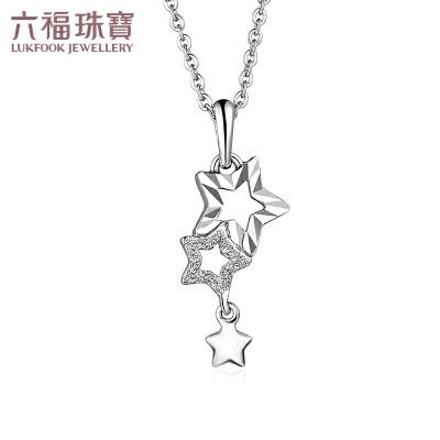 六福珠宝Pt950铂金吊坠女Starry星轨迹白金项链坠    HIPTBP0001 支持礼品卡 星光游走 静谧灵动