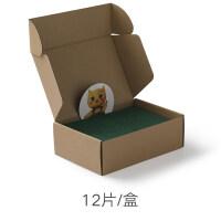 {夏季贱卖}百洁布刷碗布洗碗布抹布清洁布家用厨房神器金刚砂刷锅大王不沾油 绿色12片/盒