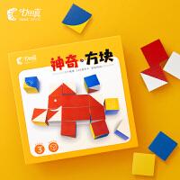 七田真神奇方块模型积木玩具儿童智力拼图益智早教木制拼装方块