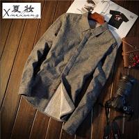 夏妆新款冬季加绒保暖长袖衬衫男士休闲寸衫青年纯棉修身加厚衬衣