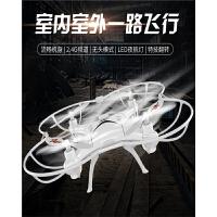 迷你遥控飞机四轴飞行器玩具充电动航模型无人直升机