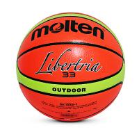 Molten摩腾 篮球 B6/7T4000-1 室外训练 水泥场地 耐磨 夜光球 6号球/7号球
