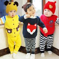 婴儿春秋装纯棉宝宝新生儿毛衣纱衣套装男童女童针织衫开衫0-2岁