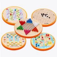 儿童玩具五合一木质制 跳棋 飞行棋 五子棋 子桌面游戏益智 五合一跳棋
