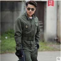 户外军绿空降师迷服纯棉军装工作服装彩服套装男特种兵作战服作训