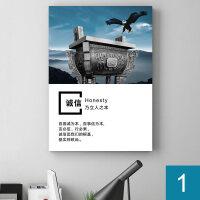 企业文化墙挂画办公室装饰画公司励志海报会议室标语无框壁画定制 诚信 70*100定做 25mm加厚板(布纹膜面) 独